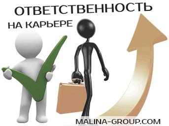 Маркшейдерская Справка Образец - фото 5