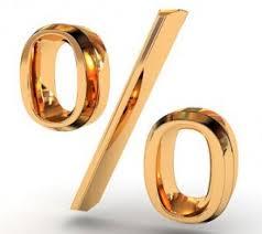 Ключевая ставка 14 процентов