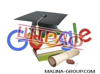 Google (Гугл) оштрафовали