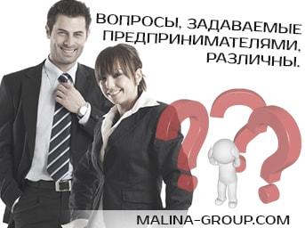 Бесплатная консультация ИП