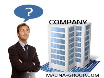 Как правильно назвать компанию?