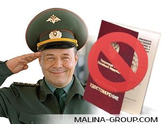 С 01.01.2015 года в России отменены командировочные удостоверения
