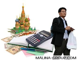 Налоги для иностранцев проживающих в Москве
