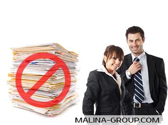 Перечень документов, которые не будут требовать у предпринимателей в ходе поверок