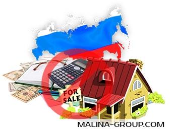Правительство Российской Федерации отказалось от введения налога с продаж