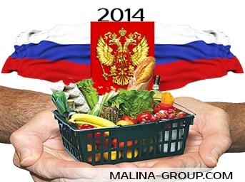 Прожиточный минимум в РФ во 2 кв 2014 года