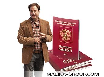 Гражданам разрешено иметь два заграничным паспорта