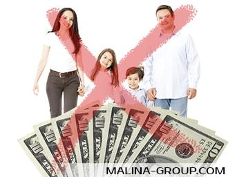 Сбор денег в с родителей учащихся не допустим