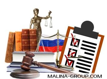 Суды РФ провалили тест на проверку