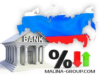ЦБ РФ повысил ключевую ставку на 1,5% до 9,5%