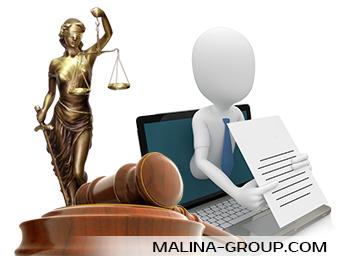 ВС разрешил подавать заявления в электронном виде
