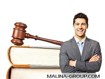 Юридическая консультация бесплатно СЗАО