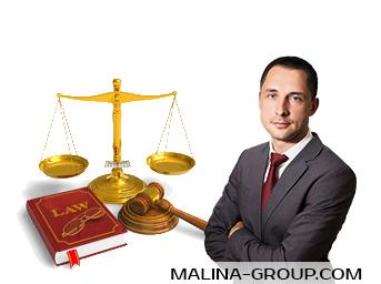Юридическая консультация бесплатно ЦАО