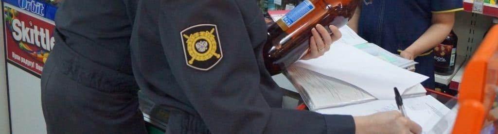 Штраф за продажу пива