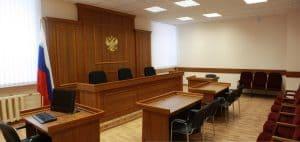 Судебные споры в Москве