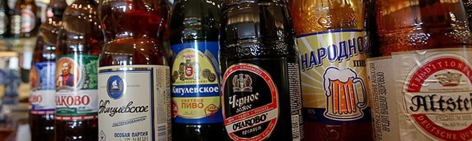 Время продажи пива