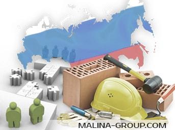 Аутстаффинг рабочего труда запрещен на территории России