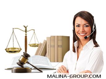 Бесплатная юридическая консультация от ФСС