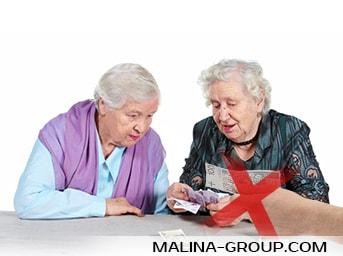 Пенсию работающим пенсионерам индексировать не будут