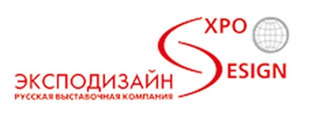 Эксподизайн