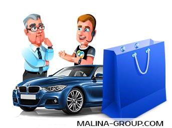 Покупка подержанного автомобиля
