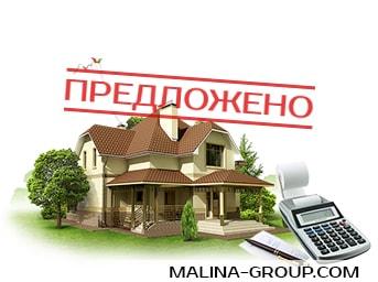 Предложено не облагать налогом единственное жилье граждан