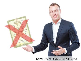При смене наименования для приведения в соответствие переоформлять лицензии не нужно