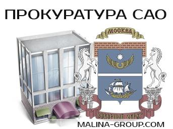 юридическая консультация г. москва жилищный вопрос
