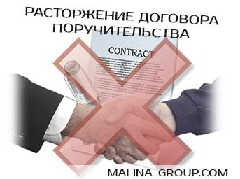 Закон Республики Казахстан от года 2198 «О