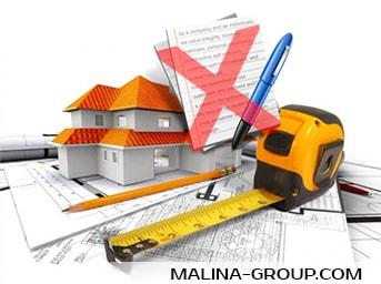 Разрешение на строительство не требуется в Московской области