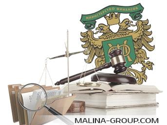 Судиться с Минфином можно только в Верховном Суде