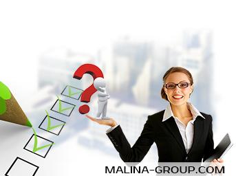 Требования и нюансы к выбору названия фирмы