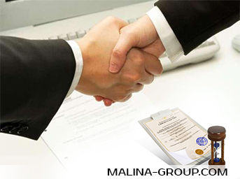 Утверждение формы для заявления юрлица или ИП о принадлежности к малому бизнесу состоялось