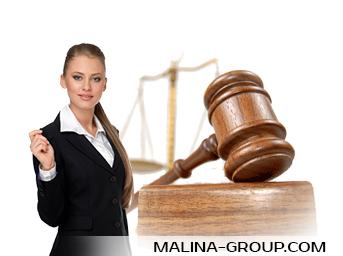 Юридическая консультация бесплатно ВАО