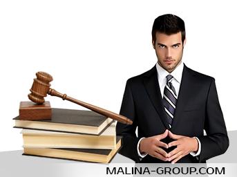 Юридическая консультация бесплатно ЗАО