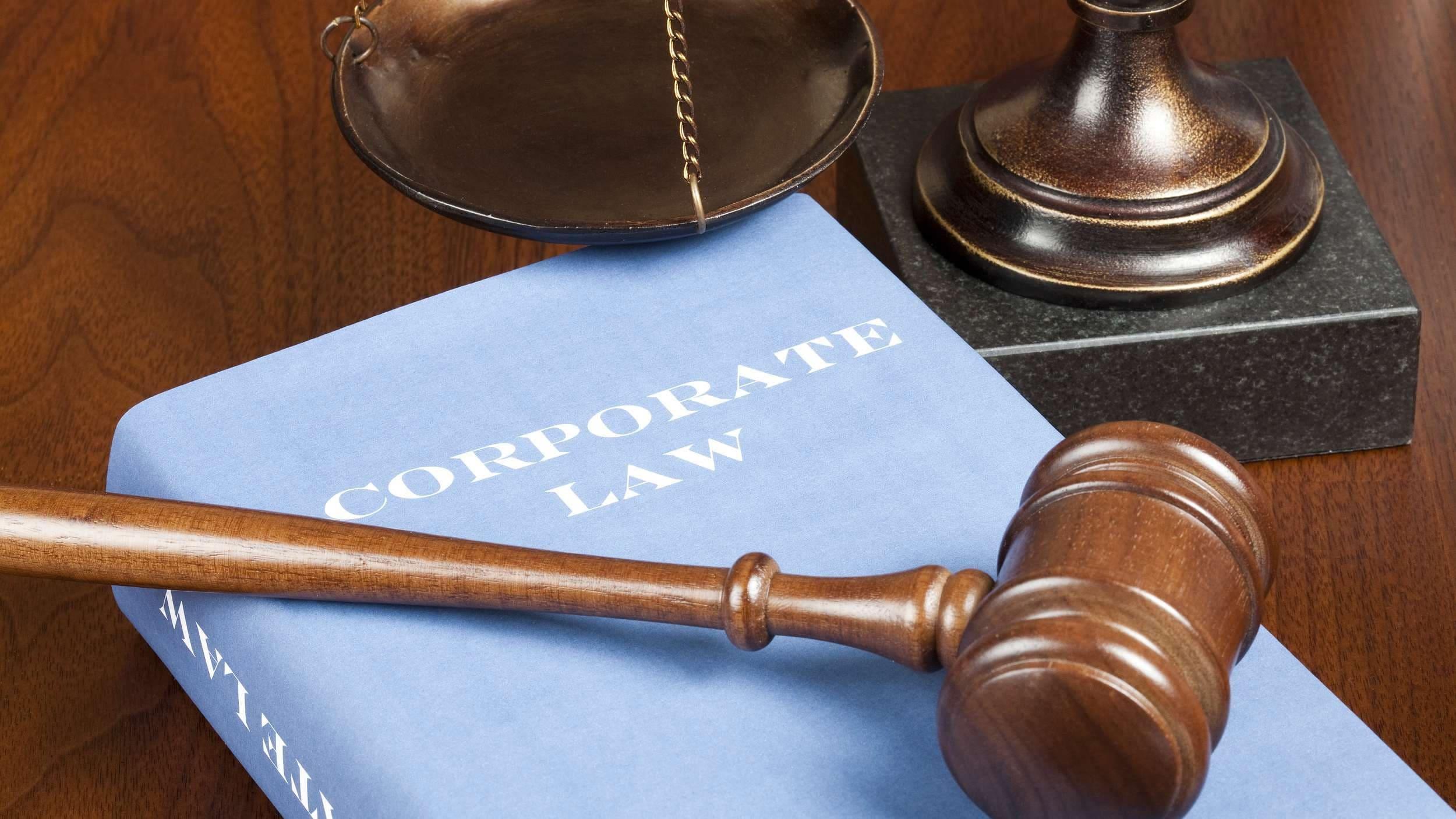 Корпоративное право