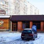 Пивной магазин с улицы