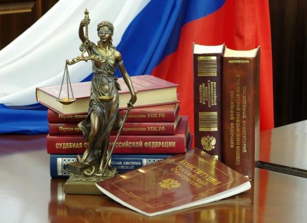 Меры дисциплинарной ответственности судей