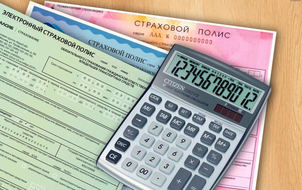 Введение Понятие предмет метод страхового права - Понятие страхового права и его место в системе права России