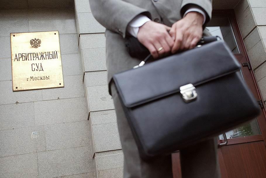 Арбитражный управляющий утвержденный арбитражным судом для проведения финансового оздоровления