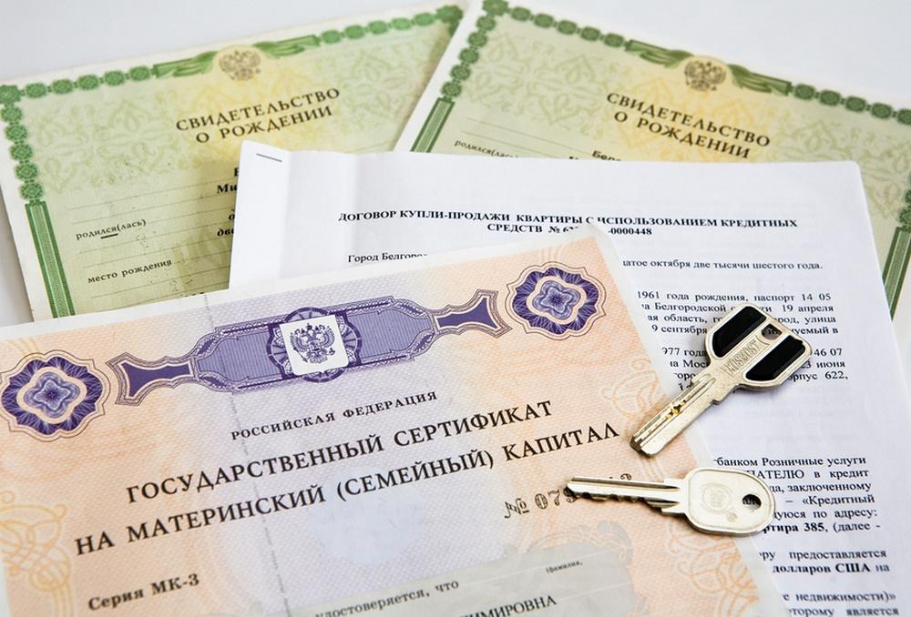 Сколько стоят оформление паспорт заграничный в мфц