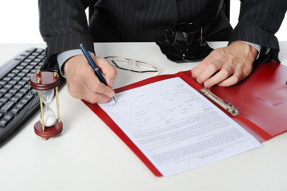 Срок обращения в арбитражный суд