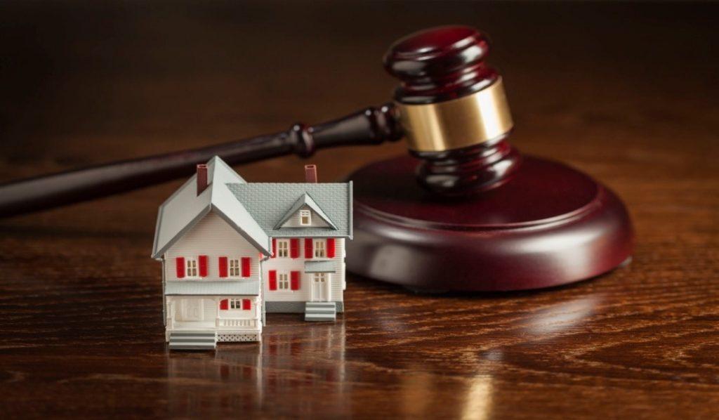 Признание права собственности на недвижимость