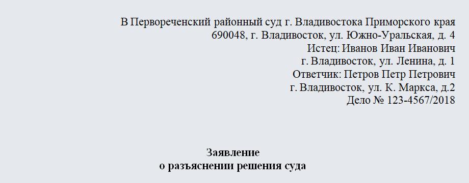 Оплата патента для иностранных граждан