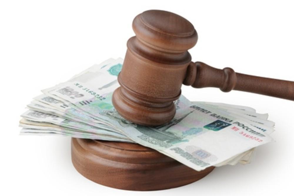 Судебные расходы в арбитражном процессе