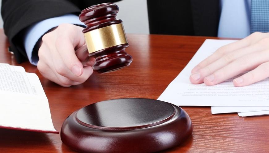 Правило подсудности: В какой суд подавать исковое заявление? Конституционный Суд РФ, Арбитражные суды, Суды общей юрисдикции (мировые судьи, районные суды, верховные суды, Верховный Суд РФ)