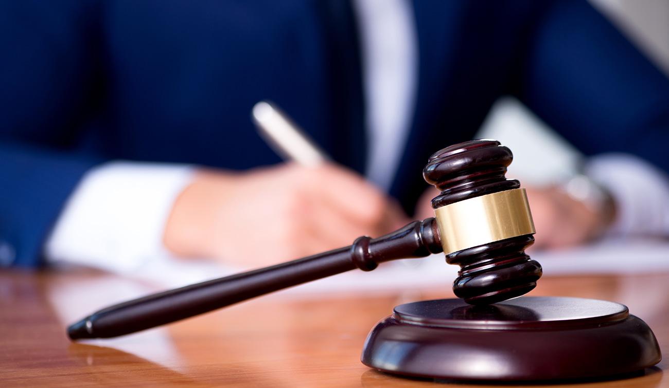 Взыскание судебной неустойки