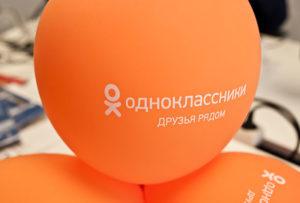 Юридический центр Малина-Групп в Одноклассниках