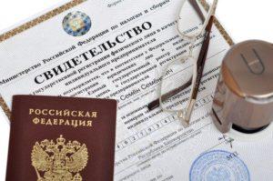 Подтверждение регистрации ООО будет без бумажной