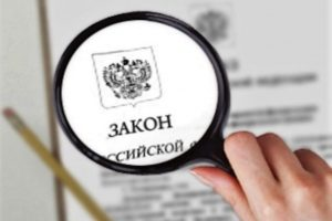Вышла новая редакция ФЗ о регистрации ООО и ИП